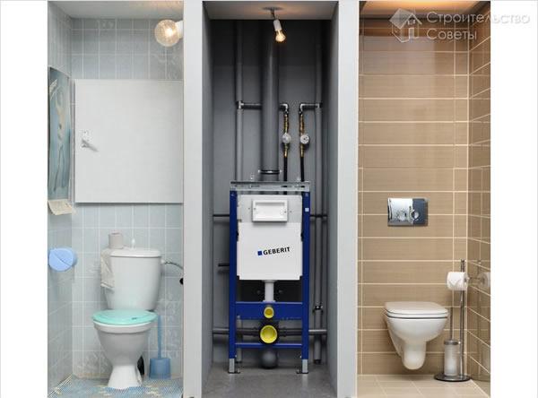 Как сделать туалет подвесной 866