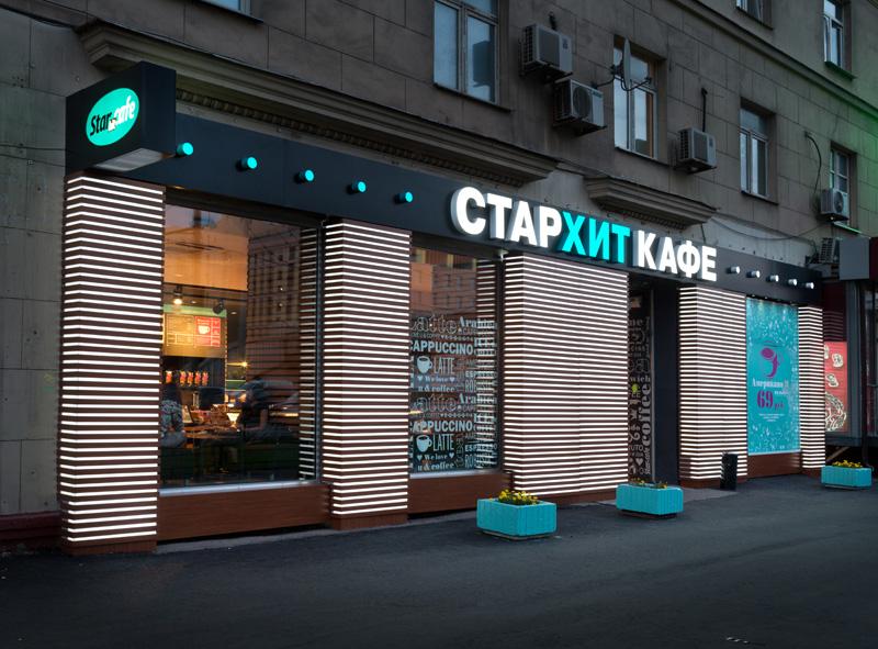 Освещение фасада кафе в вечернее время